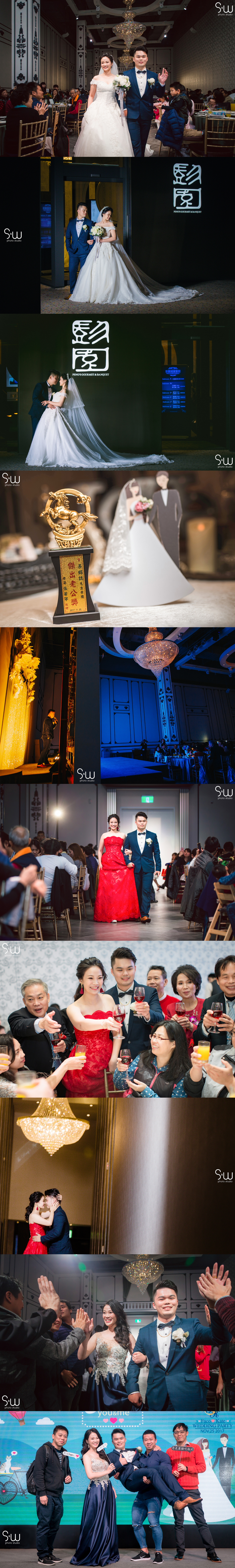 WEDDING | Peng Park Hall (八德彭園婚宴會館婚禮) | sw photo studio 婚禮, 婚攝, 婚紗, 海外婚禮, 海外婚紗, 海島婚禮,峇里島婚禮, 峇里島婚紗, 台灣婚禮, 婚攝推薦
