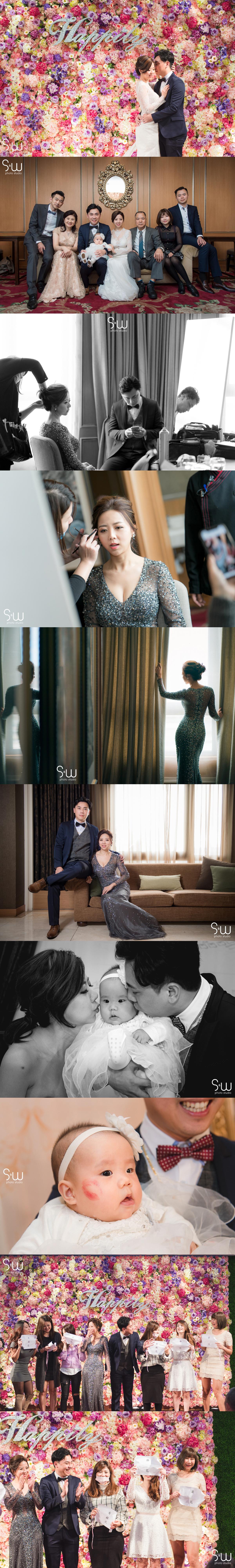 WEDDING | Chateau de Chine Hotel Taipei (新莊翰品酒店婚禮) | sw photo studio 婚禮, 婚攝, 婚紗, 海外婚禮, 海外婚紗, 海島婚禮,峇里島婚禮, 峇里島婚紗, 台灣婚禮, 婚攝推薦